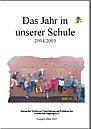 Titelblatt der Zeitung des Fördervereins. Download als PDF-Datei, 2,7 MB.