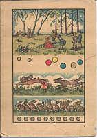 Erste Seite des ersten Rechenbuches des Einschulungsjahrganges 1953